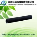Aeration tube for fish farm