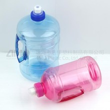 Large plastic jar with custom logo, gym drink water bottle