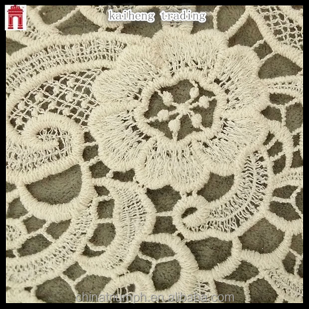 New arrival cotton lace in rolls swiss best selling lace for curtain making wholesale africandry lace fabric