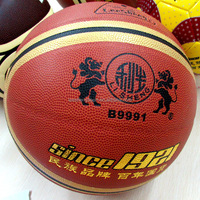 2016's new type basketball ball our PATENT basketball product High Quality Machine Lamination Super Soft PU basketball size 7