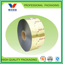 food grade plastic flexible packaging material/fast food packaging material