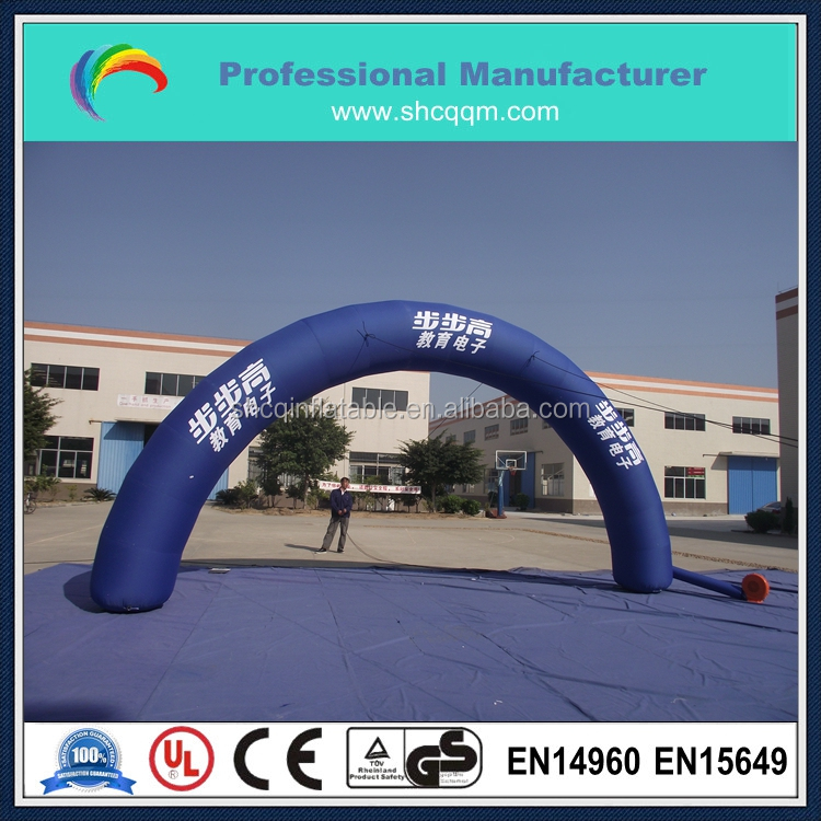 2015 outdoor inflatable arch for sale/inflatable hot sale event arch