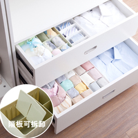 Drawer and Table Plastic PP Socks and Underwares Compartment Storage Box