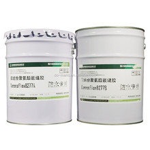 Black Good Quality Highway Project PU Sealant