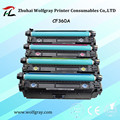 Compatible CF360A.CF361A.CF362A.CF363A toner cartridge for HP Color LaserJet Enterprise M552dn/M553n/M553dn/M553x.MFP M577dn/M57