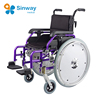 China Aluminum Children Cerebral Palsy Wheelchair Wholesalers