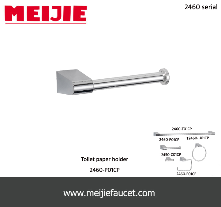 Cheap wall mount bathroom toilet Paper holder