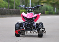 Kids 49CC National Motor ATV