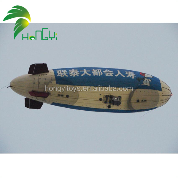 Inflatable RC airship/blimp/dirigible with top quality