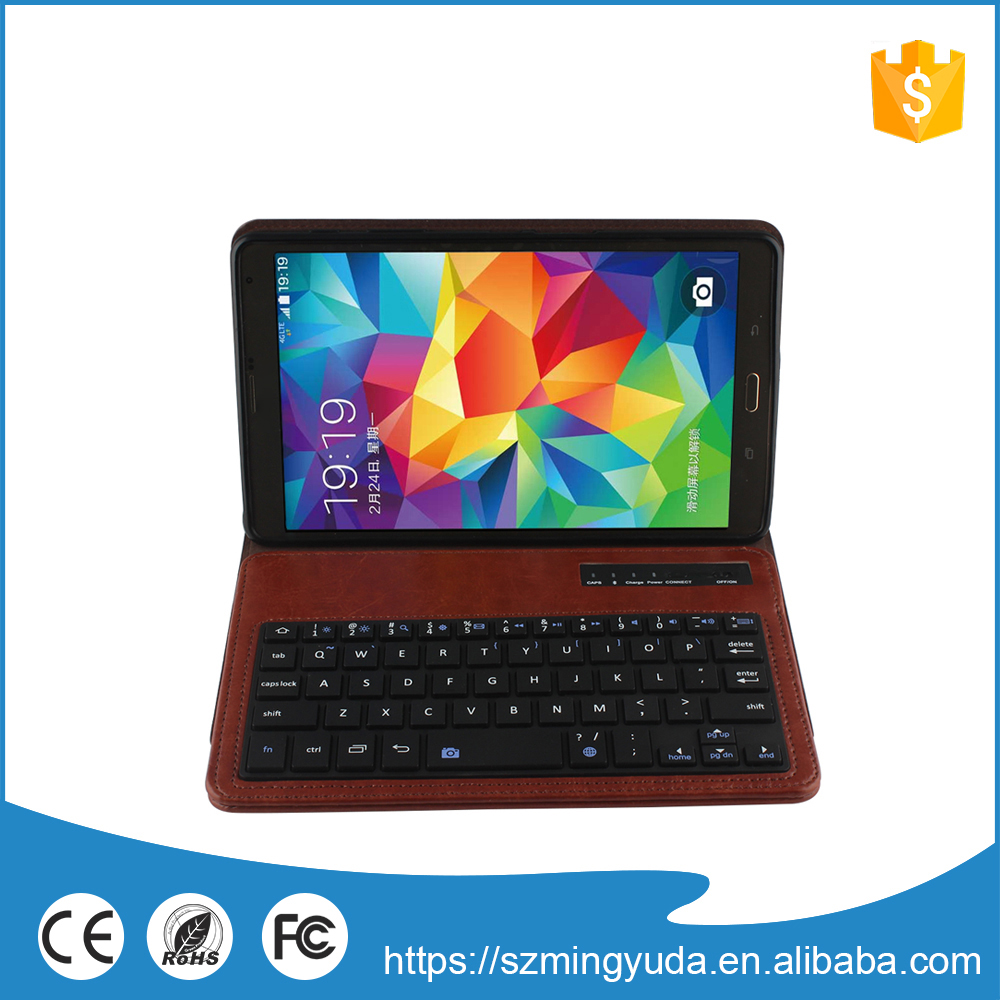 Low price 13.3inch tablet pc leather keyboard case