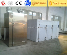 Food grade manago chips dryer/CT Hot Air Circulate Oven
