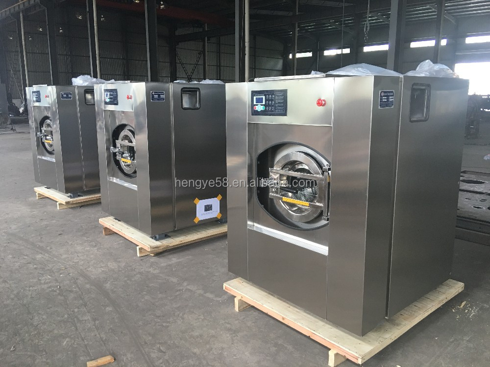 15kg Hotel Laundry washer extractor