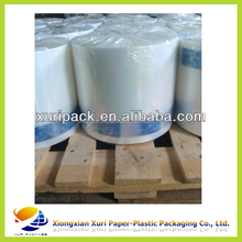 High barrier property,extend shelf time Feature and EVOH Material 9 layer EVOH film