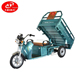 New Mode Battery Operated Tricycle,Three Wheels Electric Motorcycle For Cargo Delivery