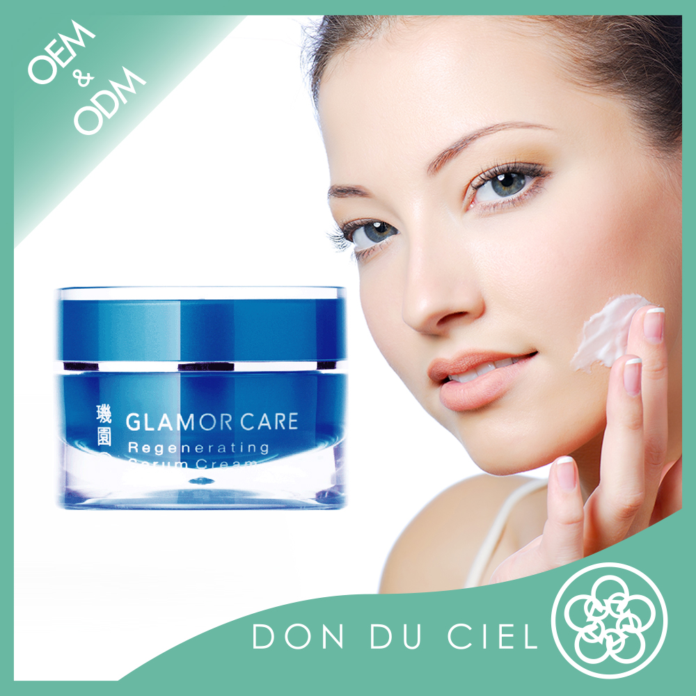 Best beauty care face whiting cream for skin day and night cream