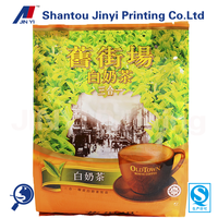 Food Industrial Use Instant Coffee Bag Milk Tea Bag Stand Up Bag