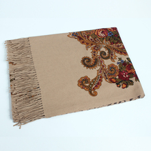 European Grams Double-Side Printing Scarf Cashmere