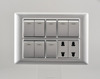 NEW PRODUCTS Plastic Electric 8 gang 1 way with 2 power socket wall switch