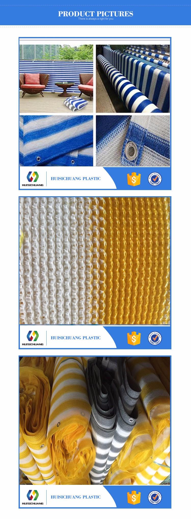 Changzhou força pesado nylon malha varanda rede de segurança de protecção