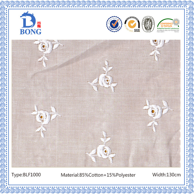 White french bridal embroidery lace manufacturer