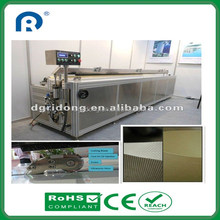 Ultrasonic Automatic roller blind cutting table