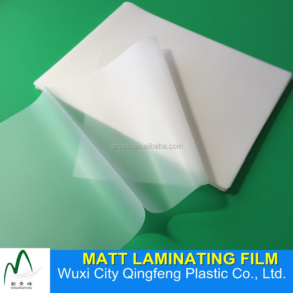 A4 A5 Protective Hologram Matte Finsihed Thermal Laminating Pouch Film