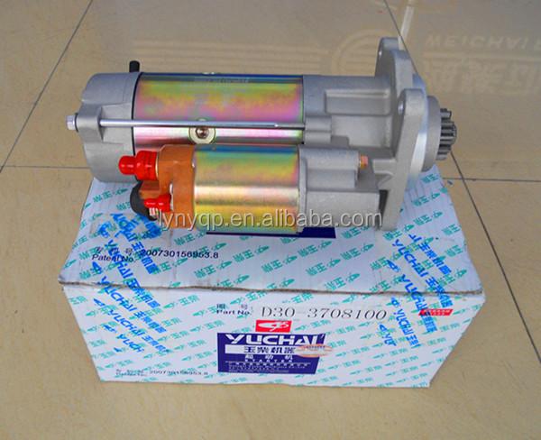 Yuchai Steering Pump 370h-3407100 Gallop Heavy Duty Truck - Buy Yuchai Diesel Engine,Steering ...
