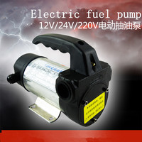 Alibaba best sellers 220v electric oil pump competitive price