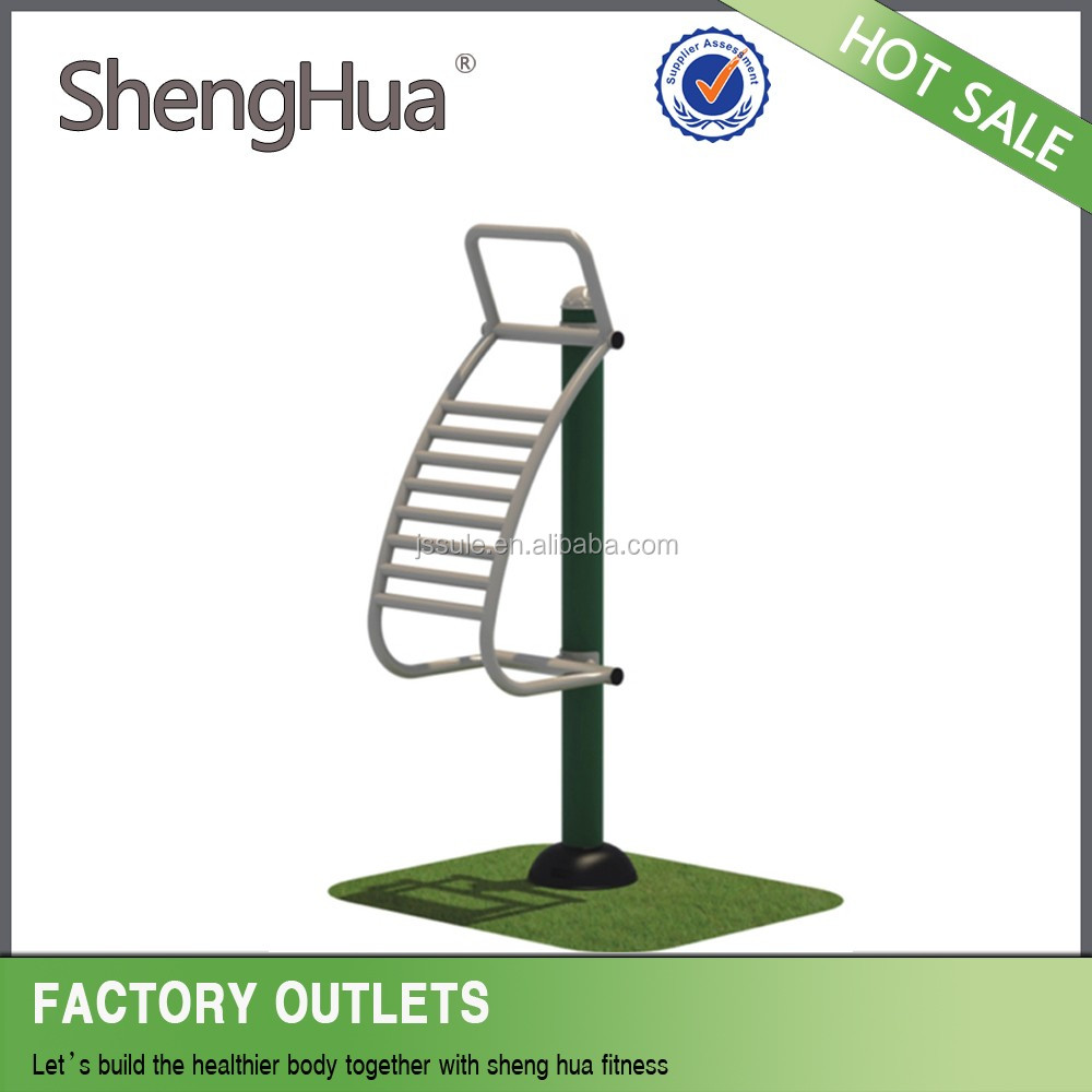 high quality outdoor horizontal bar for sale