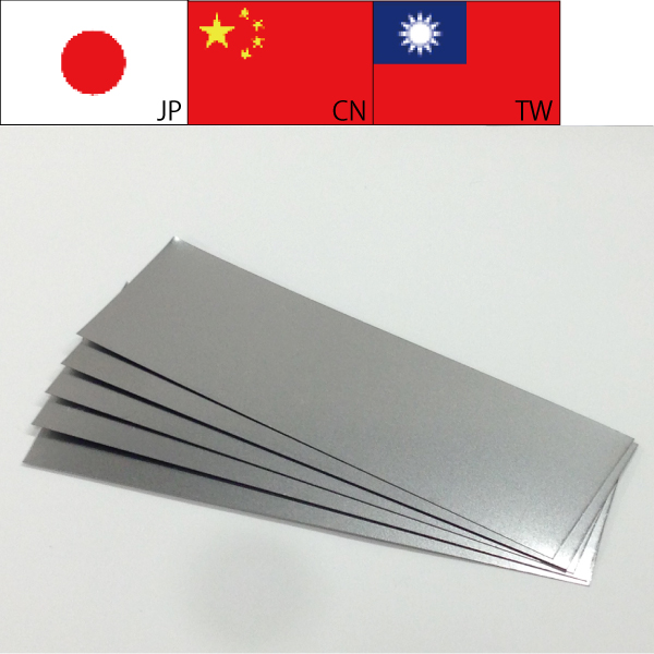 tool steel jis sk4 , thickness 0.010 - 2.500mm, width 3 - 300 mm, Small quantity, short time delivery