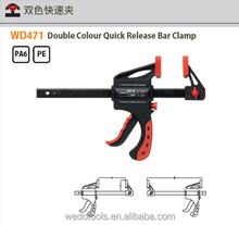 High Quality Double Colour Quick Release Bar Clamp