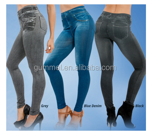 GUM-455 Compress stretch jeans pants three color seamless denim leggings