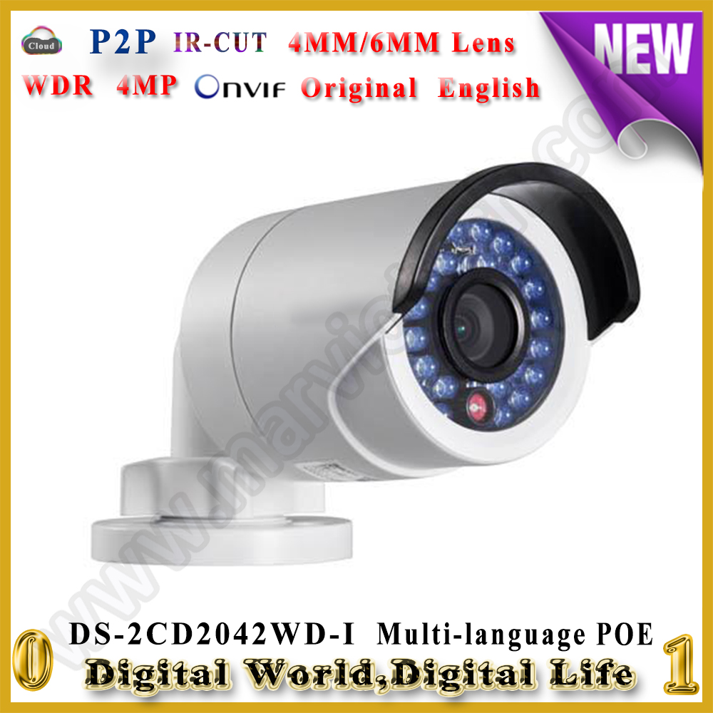 hikvision DS-2CD2042WD-I New mini bullet security ip camera 4MP WDR 120dB P2P cctv camera POE