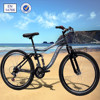 "Model Power Tech X4, 26"" trendy design full suspension mountain bike"
