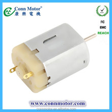 Practical high grade micro brushless motor new trend toy