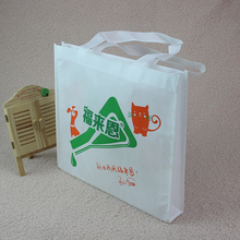 Recycled Non Woven Carry Bag, Lightweight Non Woven Carry Bag, Large Non Woven Carry Bag