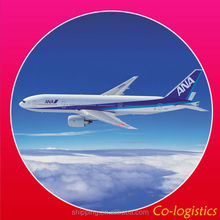 Cheap air shipping guangzhou shenzhen China to BRADLEY APO OF HARTFORD/USA --Apple(skype:colsales32)