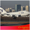 Provide AIR FREIGHT AIR CARGO To