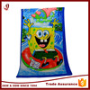 Custom Pigment Printing Promotion Beach Towels High Quality