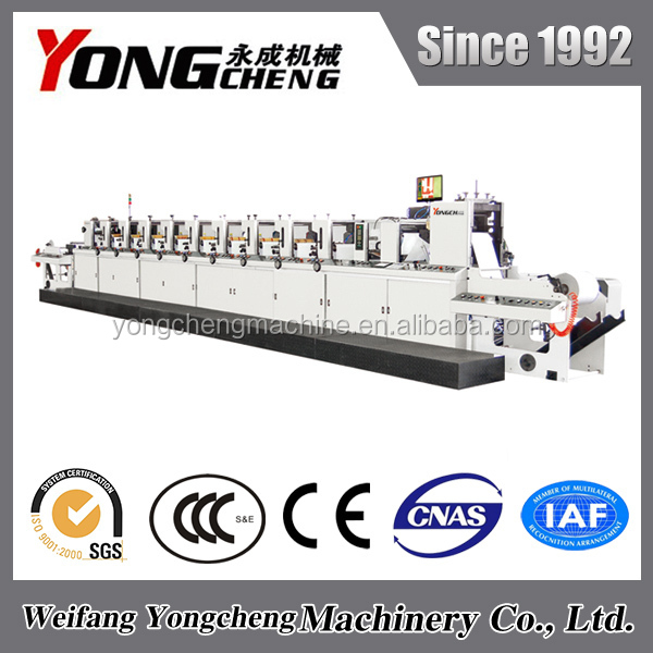 YC330/520/650 Yongcheng six color flexo printing machine