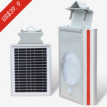 Low price 5 watts for garden light integrated solar power street lamp
