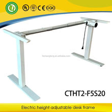 2016 The hitting one motor two columns electric height adjustable office desk /table frame for sale with competitive price