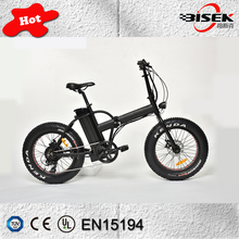 Fat Tire bike importer 20inch folding bicycle electric foldable from china