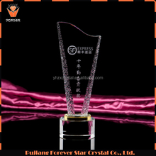 2016 new crystal flame trophy blocks of success