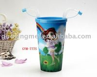 Personalized 3D lenticular plastic cup with lid and straw