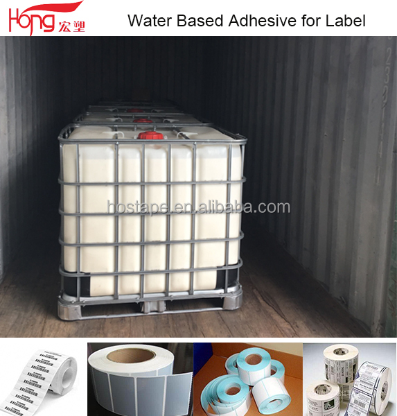 Acrylic resin water based pressure sensitive adhesive glue for PVC PE PET sticker / label / floor plastic