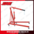 1T Capacity Foldable Shop Crane
