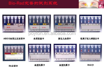 Top precious for ABO/RhD blood Group Typing card machine