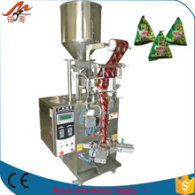 MY-120K auto candy triangle bag packing machine with high quality