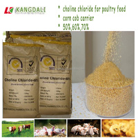 High Quality Cas 67-48-1 Animal Nutrition Choline Chloride 60% Corn Cob, Chicken Feed